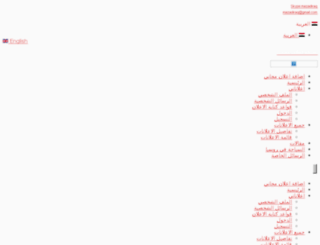 freescripts.mazadiraq.com screenshot