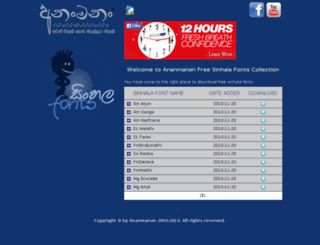freesinhalafonts.ananmanan.com screenshot