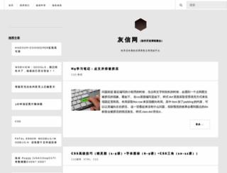 freesion.com screenshot