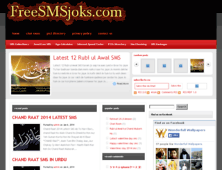 freesmsjoks.com screenshot