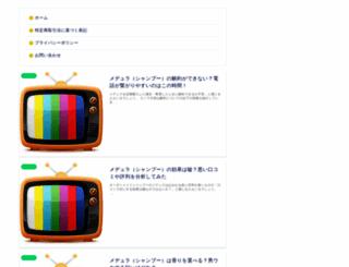 freestyle13.jp screenshot