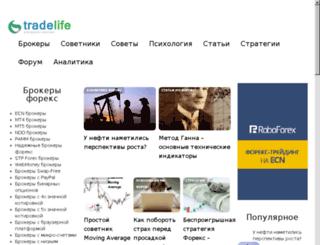 freeswtor.ru screenshot