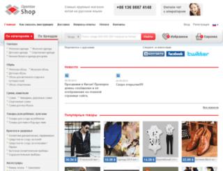 freetaobuy.com screenshot