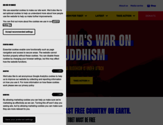 freetibet.org screenshot