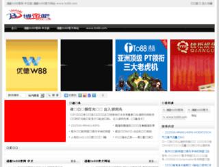 freetoplay247.com screenshot