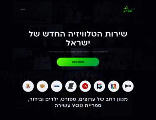 freetv.tv screenshot