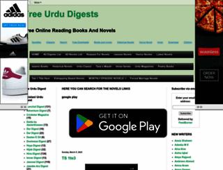 freeurdudigest.blogspot.co.uk screenshot