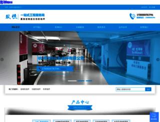 freevideogamesite.com screenshot