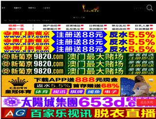 freewallpaperfullhd.com screenshot