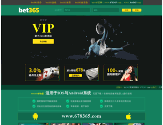 freewaresymbian.net screenshot