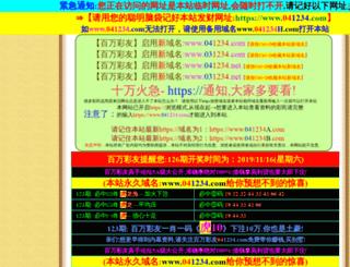 freewargamesstuff.com screenshot