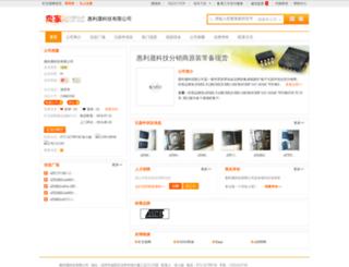 frehee.ic.net.cn screenshot