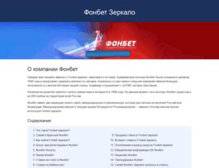 frekenbok-sp.ru screenshot