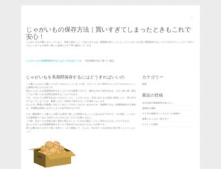 frenchtoastwine.com screenshot