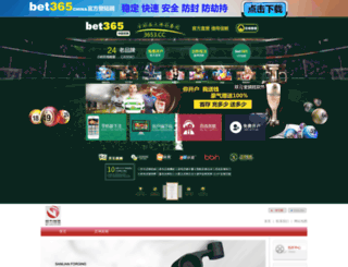 frenzytraffic.com screenshot