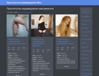 freon-region.ru screenshot