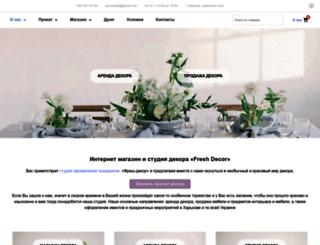 fresh-decor.com.ua screenshot