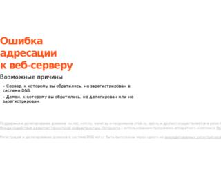 fresh-event.spb.ru screenshot