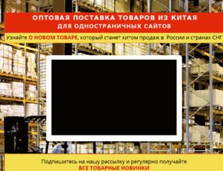 fresh123.ru screenshot