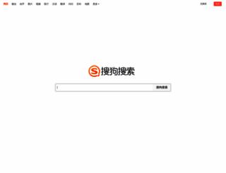 freshersdreams.com screenshot