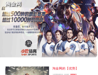 freshersinfo.com screenshot