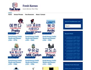 freshkorean.com screenshot