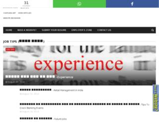 freshnaukri.com screenshot