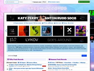 freshrecords.ru screenshot