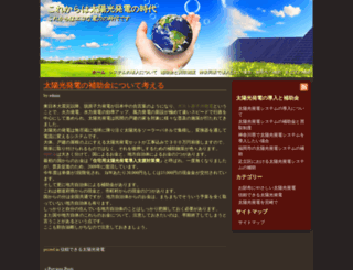 freshretroshoes.com screenshot