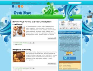 freshsnews.blogspot.com screenshot