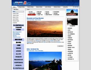 friends.foreignercn.com screenshot