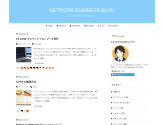 friendsnow.hatenablog.com screenshot