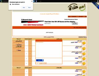 friendsstar.7olm.org screenshot