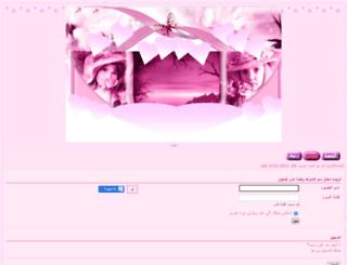 friendz.forumotion.eu screenshot