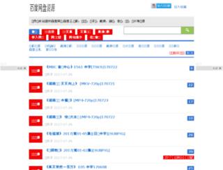 friok.com screenshot