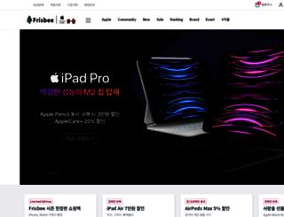 frisbeekorea.com screenshot
