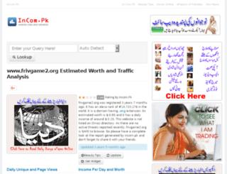 frivgame2.org.incom.pk screenshot