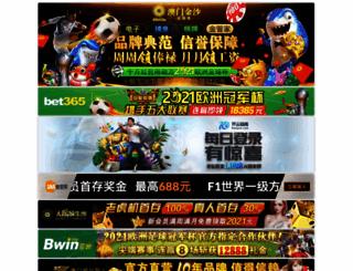 frkr.net screenshot