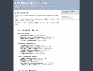 frog.flop.jp screenshot