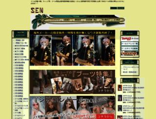 from-sen.com screenshot