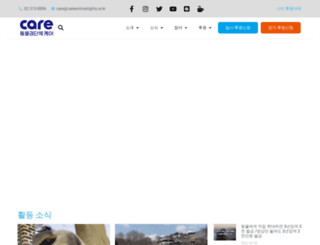 fromcare.org screenshot