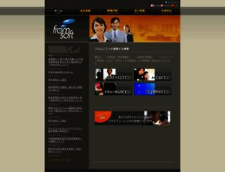 fromsoft.jp screenshot