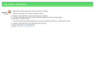 front-end-developer.ru screenshot