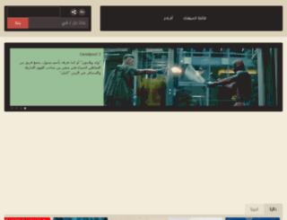 front.filbalad.com screenshot
