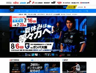 frontale.co.jp screenshot