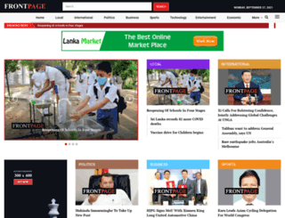 frontpage.lk screenshot