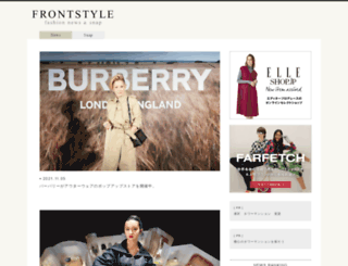 frontstyle.com screenshot