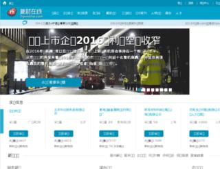 frponline.com.cn screenshot