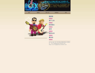 frugaljacksonvillemom.com screenshot