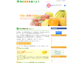 fruit7.net screenshot